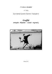 Graffiti-publ